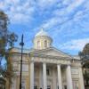 Органные концерты вцерквисв. Екатерины воктябре иэкскурсии повыставке «Мир органа»